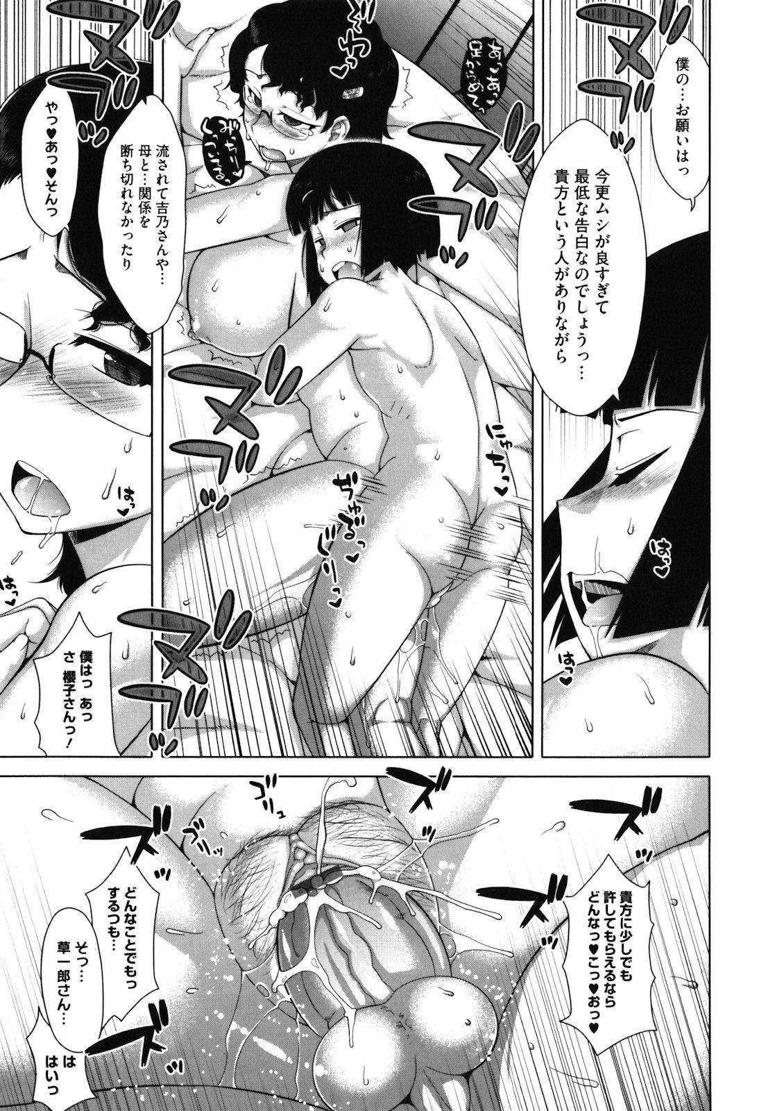【エロ漫画】ショタにリードするようにエッチな事をするムチムチ眼鏡お姉さん…彼女は彼に積極的にフェラや手コキした挙げ句、生ハメセックスをして感じまくる!