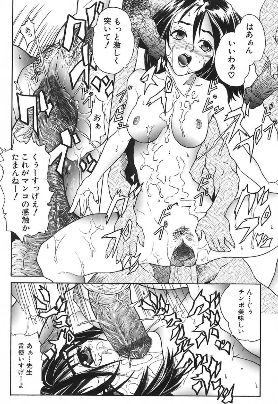 【エロ漫画】教え子たちと乱交セックスしまくるムチムチ女教師…彼女はトイレで次々とフェラ抜きしたり、膣やアナルにチンポを生挿入させまくる!