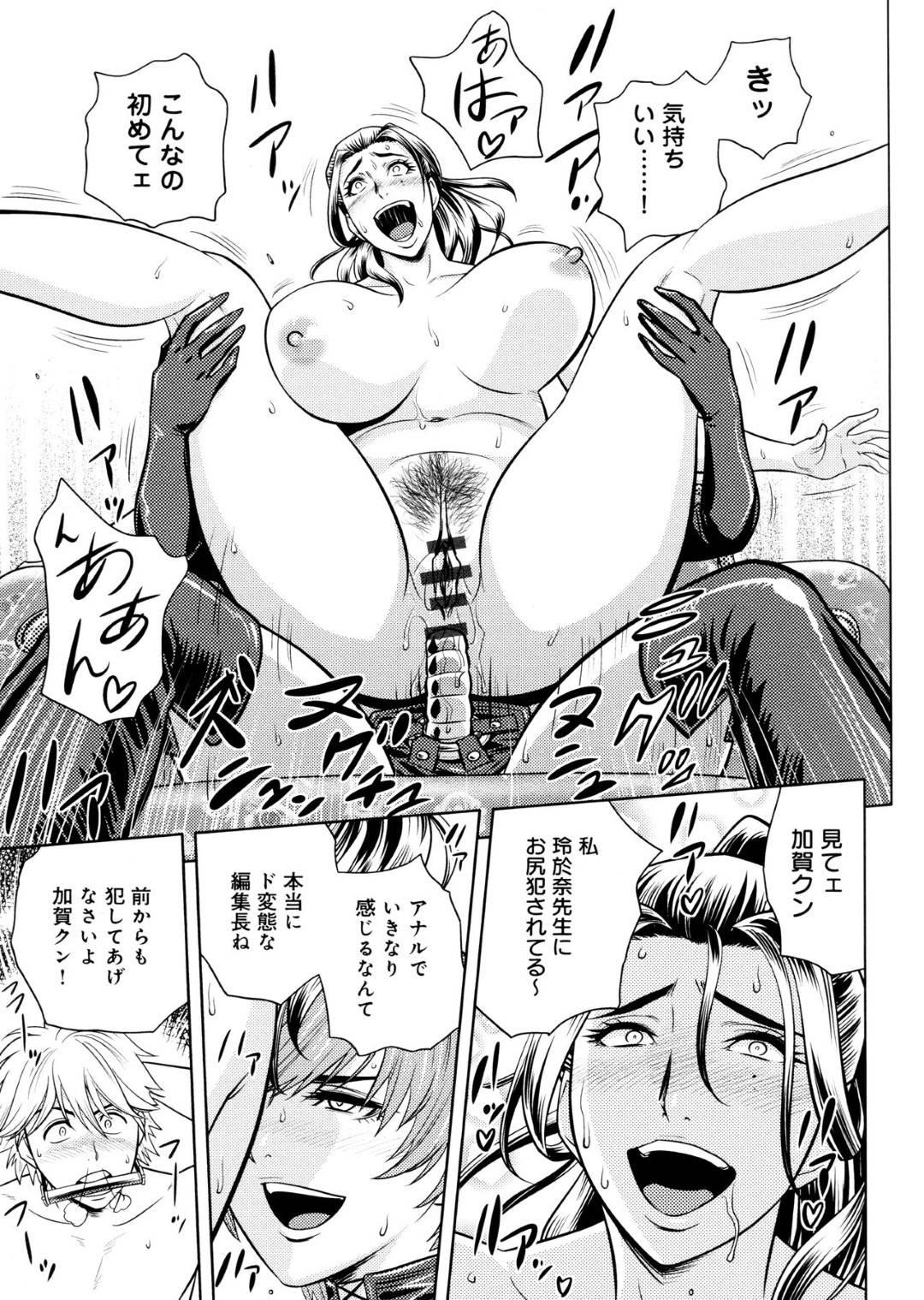 【エロ漫画】乱交セックスに参加する事となったムチムチOLお姉さん…彼女はディルドをアナルに挿入された状態で膣にチンポをハメられて感じまくる!