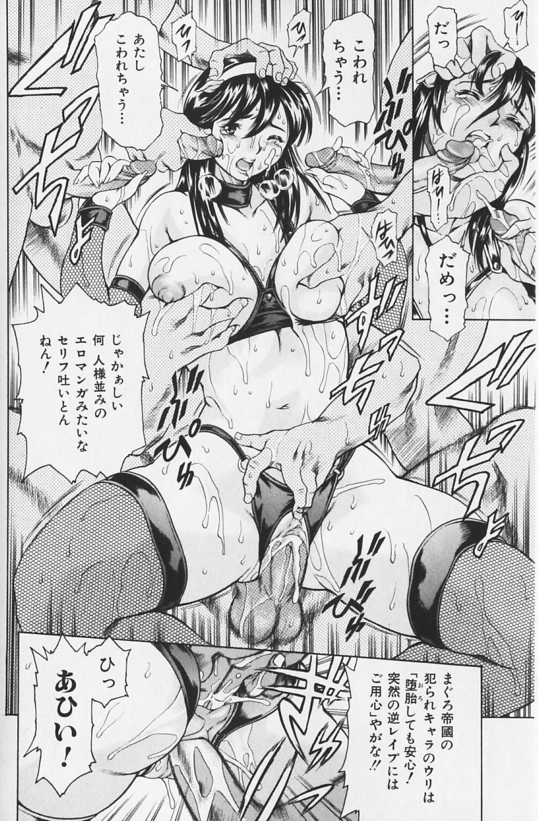 【エロ漫画】弟の風呂にビキニ姿で乱入した巨乳スレンダー姉…そんな姿を彼に欲情されてしまった彼女は